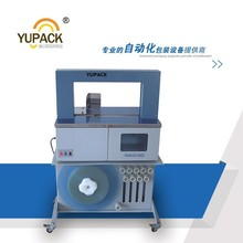 Small Size automatic banknote Banding Machine with extraposition tape rell