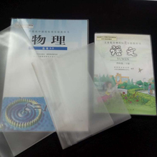 Clear plastic book cover for school book