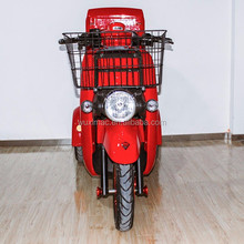 small fashionable electric tricycle for sale