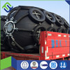 Cylindrical Tugboat Marine Rubber Fenders