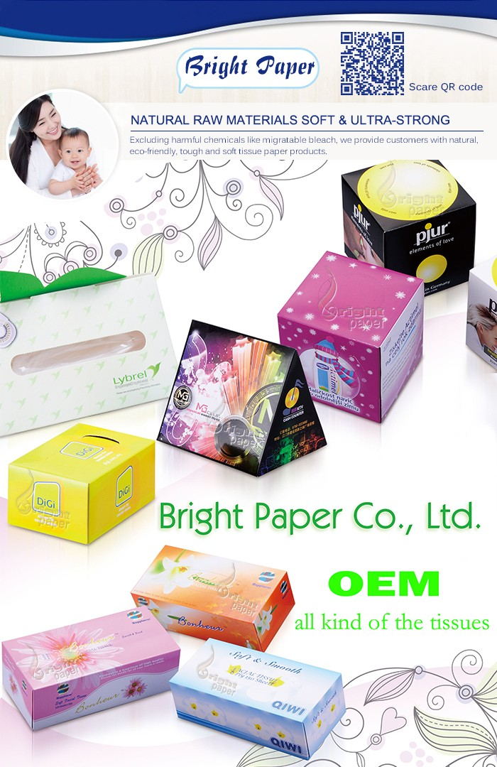 Paper Die-Cut Fashion Design Wholesale Printed Tissue Box