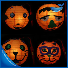 Multicolor Paper Lantern for Halloween/ Pumpkin Lamp/ Pumpkin Lantern