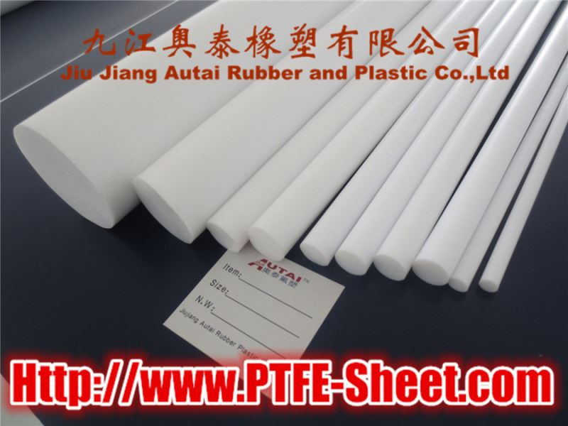 Price of ptfe expansion joint PTFE Rod(2014-3-13)