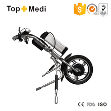 2018 New medical product TEW003 electric motor handcycle wheelchair attachment