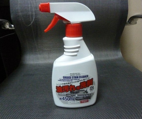 450ml greasy stain cleaner,oven,grill cleaner