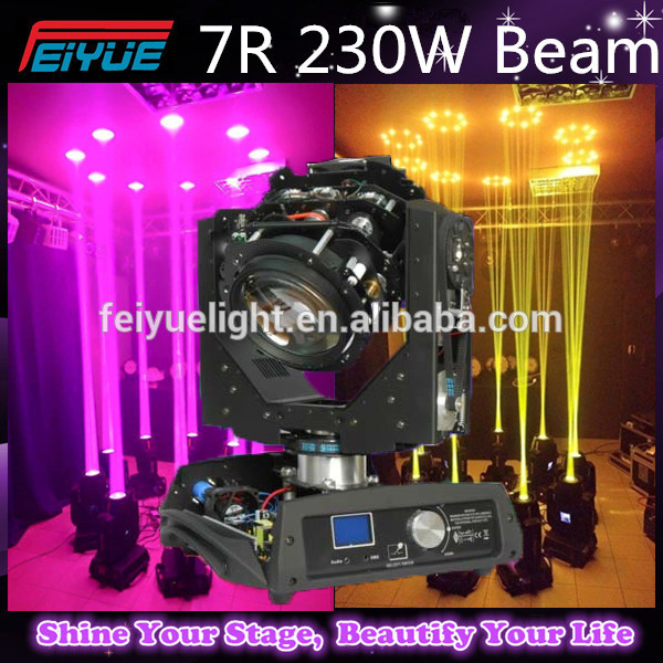 230w LED Spot Beam Moving Head Light Dmx512 7R Dj Stage Light For Sale