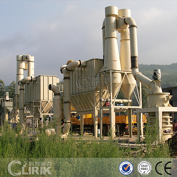 Phosphate Rock roller mill, Phosphate Rock vertical roller mill, Phosphate Rock vertical grinding mill