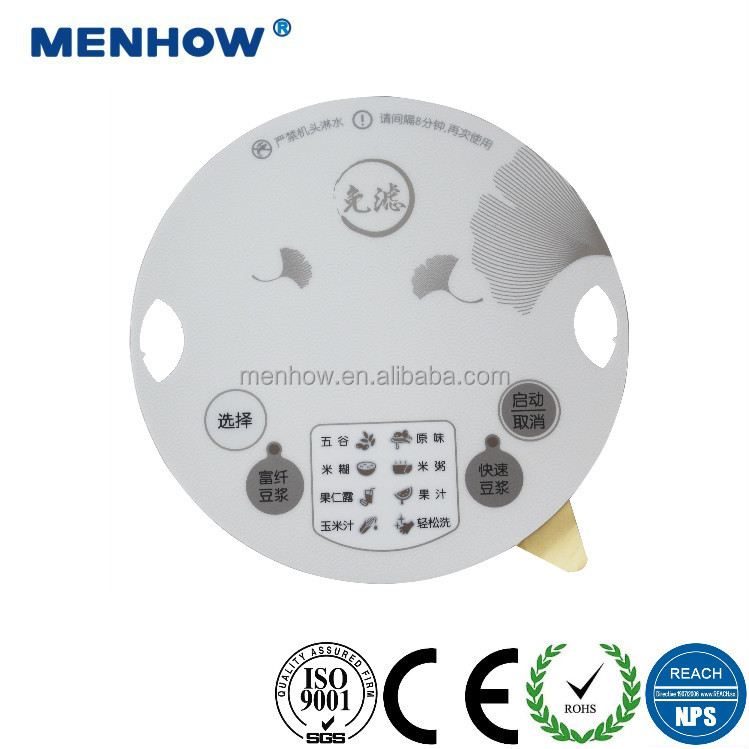 custom flexible printed conductive silver ink circuit dome membrane switch
