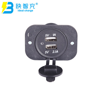 in car charger built in car /boat/bus original factory