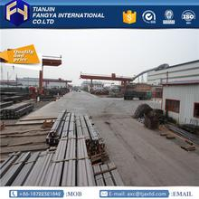 Tianjin Fangya ! mild flat steel price per kg with low price