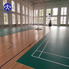 /product-detail/china-badminton-mat-oem-basketball-floor-supplier-factories-60730233224.html