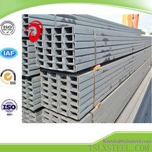 C type channel steel specifications /universal channel steel for best price