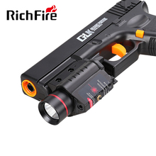 RichFire red laser dot Outdoor Hunting Weapon Light rifle laser sight