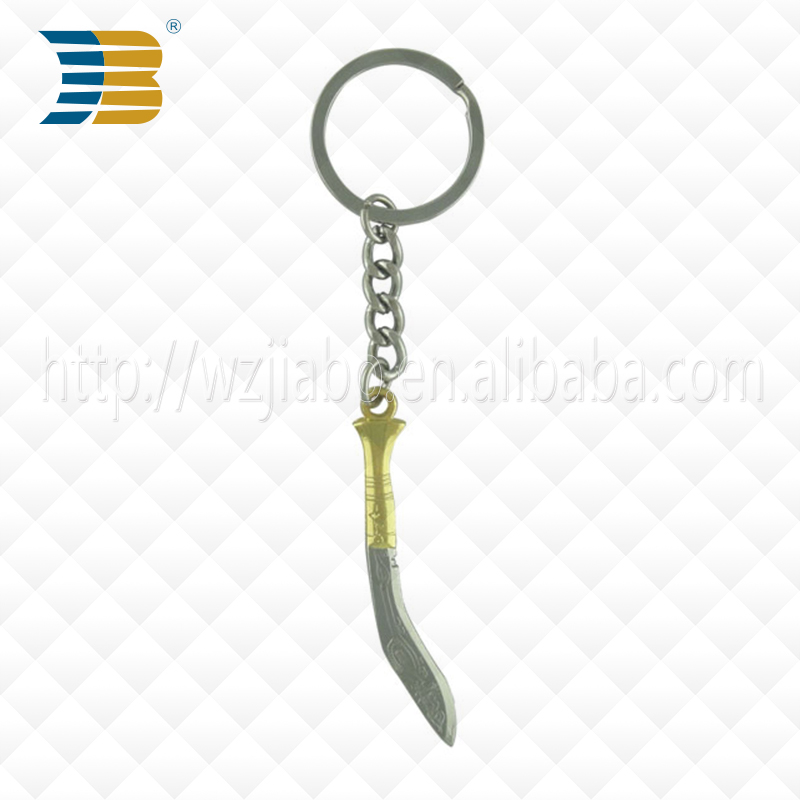 Custom metal keychain metal sword key chain