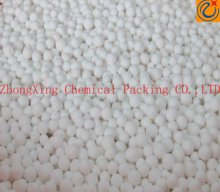 Activated Alumina Absorbent