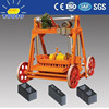 QMJ4-45 egg laying mobile block making machine for small scale industries