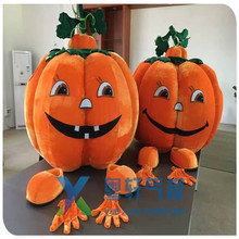 high quality plush pumpkin type mascot costume