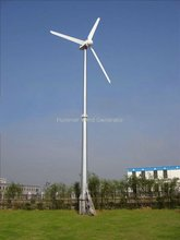 High efficiency hotsale high quality 10KW Wind Generator dynamo generator windmill