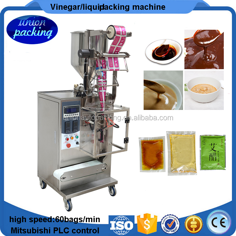 automatic vertical form fill seal liquid sachet packing machine
