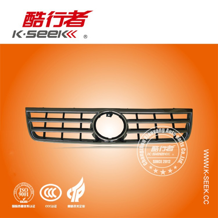 Front Grille For VW Touareg Body Kit