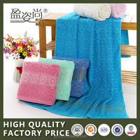 luxurious soft decorative branding color yarn dyed cotton bath towel/face towel
