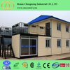 Hot Sale Prefabricated Container House with High Quality Made in china supplier