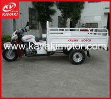 2013 new design new heavy duty three wheel moped cargo motorcycle trikes/ tricycle for sale in China