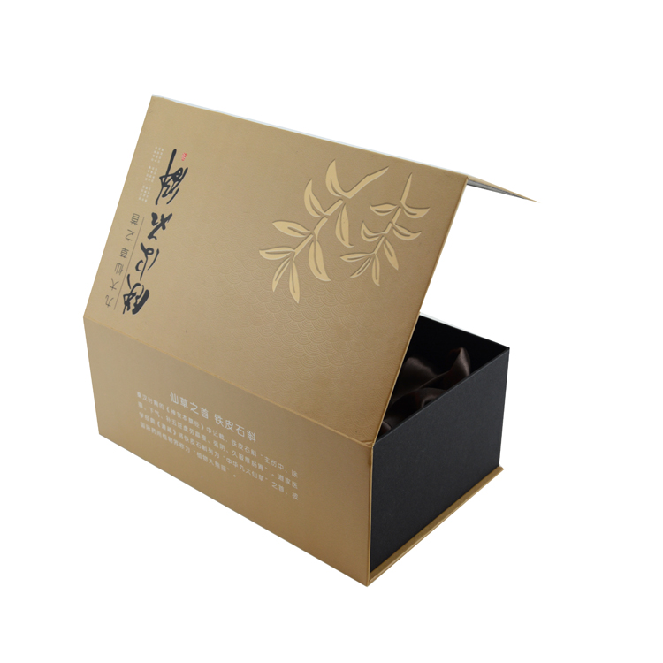Excellent the gift box design magnetic gift paper box