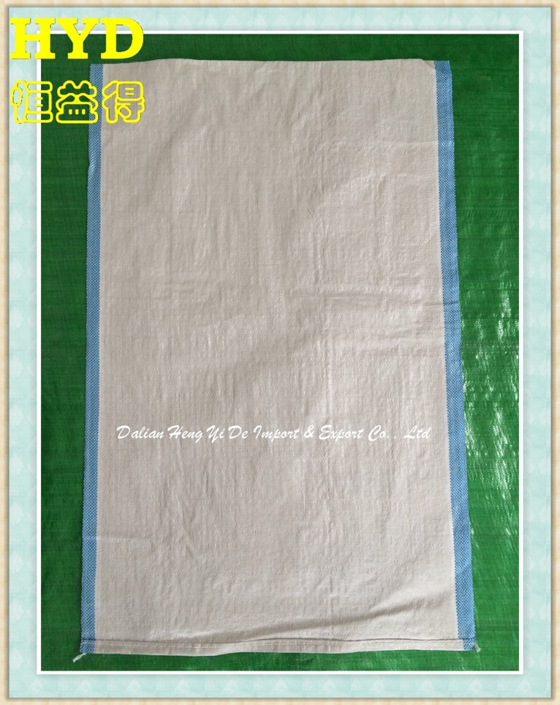 58*105cm white polythene bag sealing machine,pp rice bag 50kg