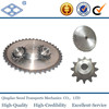 hot sell ptich 12.7 T19 flexible double industrial standard roller chain non-standard sprocket