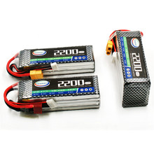 hunger promotion 11.1v rc lipo battery 3s 2200mah 35c rc lipo battery