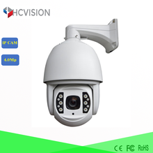 2.0MP 1080P Real Time Monitoring System 18X zoom IP CCTV Camera PTZ zoom control controller
