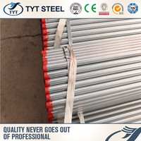 Multifunctional 2013 china erw seamless carbon steel pipe with low price