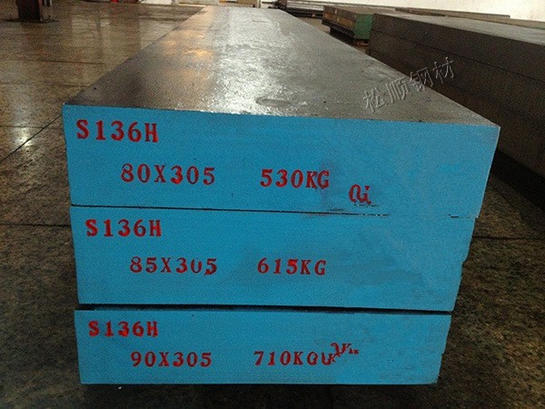 SKD11 cold working forged tool steel plate price