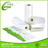 3 inch paper core Chinese BOPP Thermal Lamination Film Eva Film High Quality