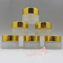 20ml Frosted Glass Jar for cosmetics packing With gold Screw Cap