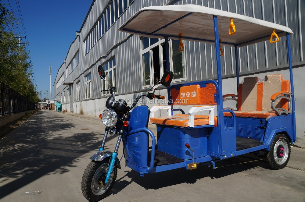 China electric auto tricycle with spare parts for cargo and passenger for hot sale