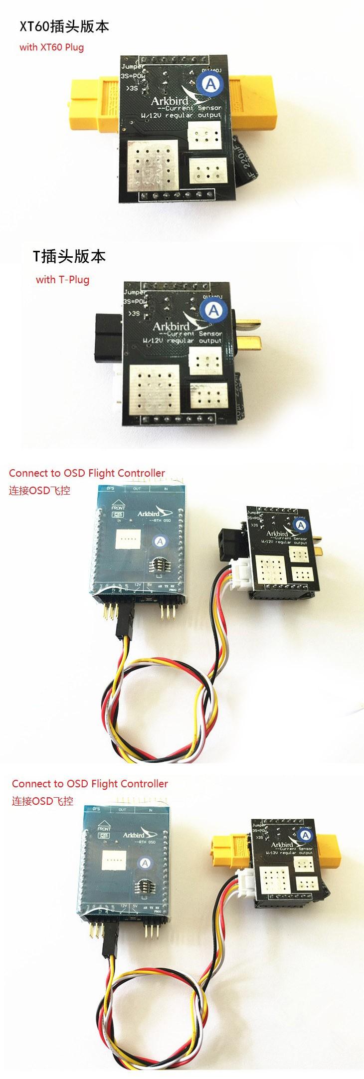 Arkbird Current Sensor With 12v Regulator Output Xt60 Or T Plug Currentsensorcircuit1jpg Ab 12dlj Ct 1