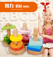 Wooden Building Blocks Toys for Kids Wooden Educational Toys
