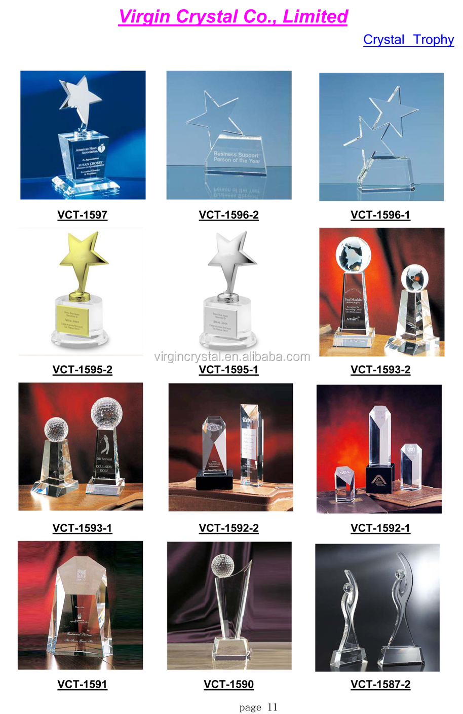 Wholesale Tower New design 3d laser engraved Crystal small globe world Trophy in nice shape