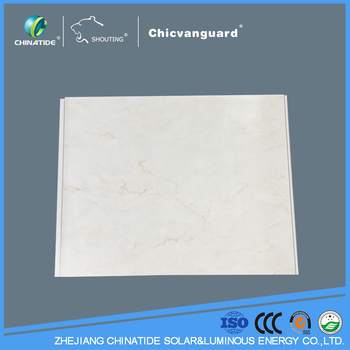 Modren House Fancy Marble Colored PVC Wall Panel