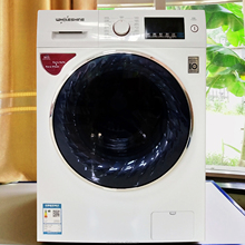 Fully automatic front load washing machine with BLDC motor
