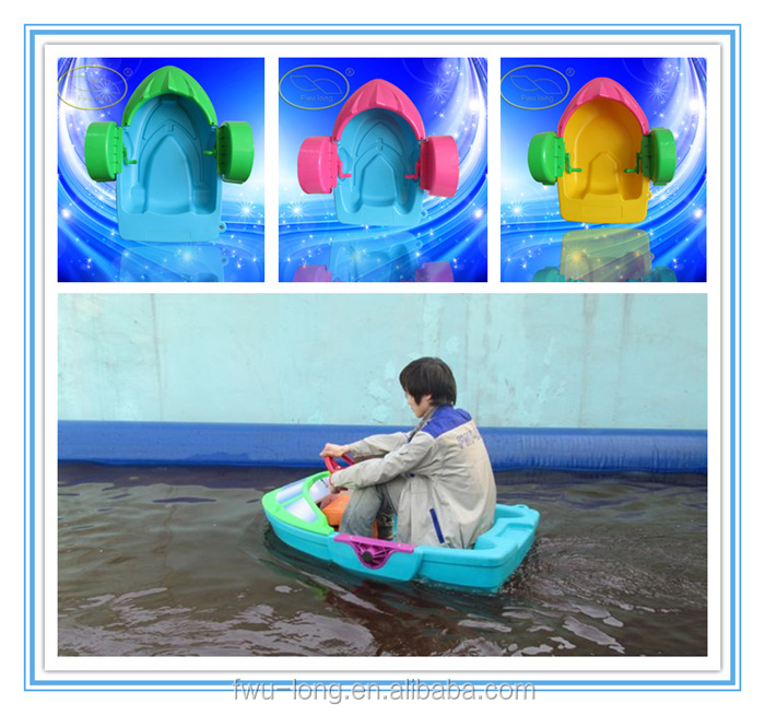 Kids Plastic Pedal Boat / Paddle Boat For Water Pool second hand boat trailers for sale