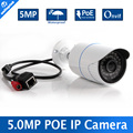 "1.8"" SONY IMX178 With POE 2.8MM Len/F1.2 IR 20M Nightvision Outdoor 5MP Security IP Camera"