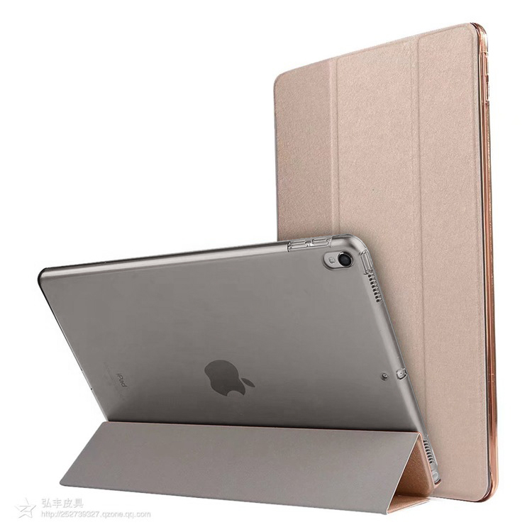 Folding Leather Stand Tablet Cases For <strong>Ipad</strong> Air 2 Smart Cover For <strong>iPad</strong> 9.7 2017/2018