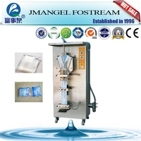 Fast reply automatic vertical form fill seal packing machine