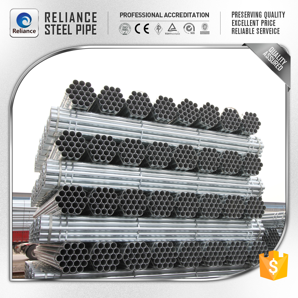 Z100 GALVANIZED THREADED WASHING MACHINE CONNECTION PIPE