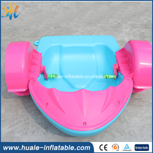 Kids Plastic Pedal Boat / Swimming Pool Aqua Paddler Boat for awimming pool