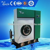 Professional Hydrocarbon Dry Cleaning Machine 10kg price