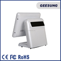 Plastic Design Pos Computer 17 Inch All In One Pos Machine PC for Restaurant